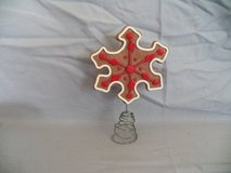 Gingerbread Snowflake Tree Topper in Spring, Texas