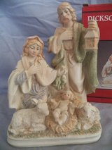 Dicksons Nativity Figurine in Spring, Texas