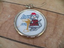 Embroidered Christmas Mouse Ornament in Spring, Texas